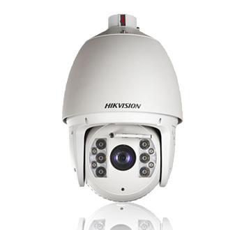 image Speed dôme extérieur IP 2MP, 1/3 CMOS, 1080P/25ims, zoom X20
