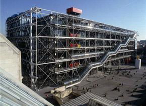 centre georges pompidou raildome